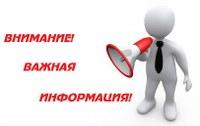 Комитет по управлению имуществом и земельным отношениям администрации Красноармейского муниципального района извещает